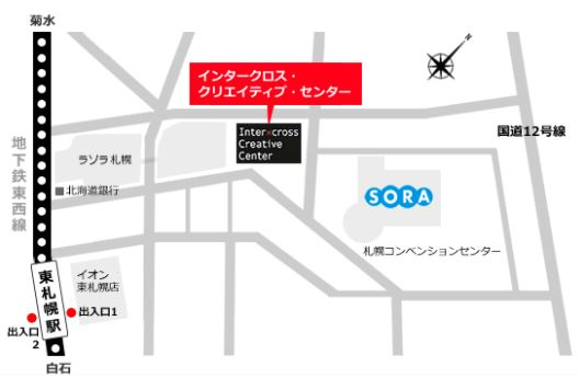 CROSS Business Producers社への地図